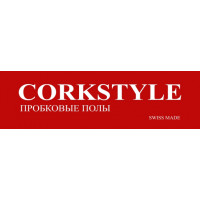 Производитель Corkstyle