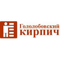 Производитель Гололобовский кирпичный завод